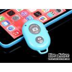 AB Shutter3 - สีฟ้า
