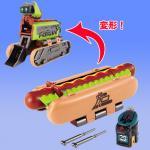 Kamen Rider Fourze Foodroid 04 Horuwankov [Bandai]