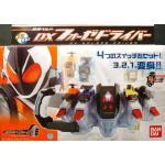เข็มขัดโฟเซ่ Kamen Rider Fourze Henshin Belt DX Fourze Driver [BANDAI]