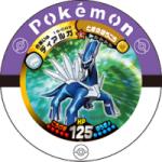Pokémon Battrio DIALGA (16-002)