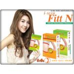 I-Slym + Fitt N แพคคู่ ราคา 700 บาท