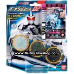 Kamen rider ooo sagozo medal [BANDAI]