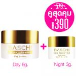 Promotion Baschi Skin Clarifying Day Cream 8g.+ Skin Clarifying Night 3g.