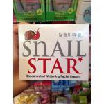 snail star 1 กระปุก