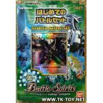 การ์ด Battle Spirits STARTER BATTLE SET [SD07] ภาค 4 ชุดที่ 1