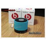 ลำโพง Bluetooth Beats - สีฟ้า