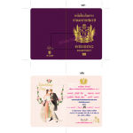 VIP การ์ด 5x7in Passporrt พิมพ์ 2 หน้า(ตัดมน พับกลาง)