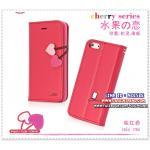 Cherry Series - สีแดง