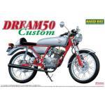 โมเดลรถจักรยานยนต์ PLASTIC MODEL AOSHIMA 1/12 Honda DREAM 50 Custom