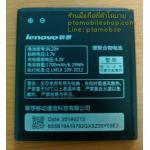 แบตเตอรี่เลอโนโว (Lenovo) A670 (BL-204)