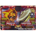 การ์ด Animal Kaiser Ultimate Ultra Evo 8DX Master Leo / Emperor Vertus [PRE]