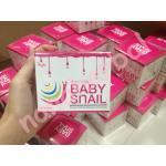 baby snail cream 50 ml 1 กระปุก