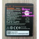 แบตเตอรี่เลอโนโว (Lenovo) A2010 (BL-253)