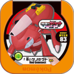 Red Genesect (Movie 2013) Battrio