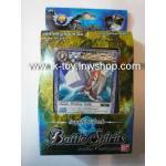 การ์ด BATTLE SPIRITSชุด 3 สีน้ำเงิน