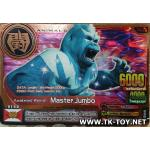 Animal Kaiser English Bronze Master Jumbo A-189EP PROMO