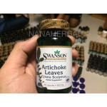 Swanson Artichoke Leaves Cynara Scolymus 500 mg. 60 capsules