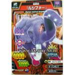 การ์ดทองแดง Animalkaiser Elephas maximus bengalensisBronze  [Promo Card Jp.Ver]
