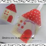 บ้านสีแดง 15x11cm