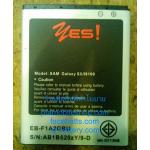 แบตเตอรี่ ซัมซุง Galaxy S2 (Samsung) I9100