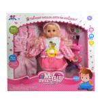 ตุ๊กตาเด็กหญิง 16 นิ้ว มีเสียง มีเสื้อผ้า 2 ชุด และอุปกรณ์เสริมสวย คละแบบ