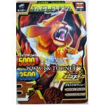 การ์ดทองแดง Animalkaiser Panthera Leo Bronze[Promo Card Jp.Ver]