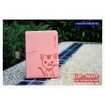 เคส iPad mini 1/2/3 - Domicat สีชมพู