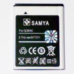 แบตเตอรี่ ซัมซุง (Samsung) S3850