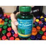 Saw Plametto 320 mg 1 กระปุก 60 softgels