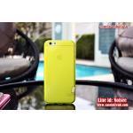 เคส iPhone 6/6S - Protective Case สีเหลือง