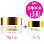 Promotion Baschi Skin Clarifying Night 8g.+ Skin Clarifying Day 3g.