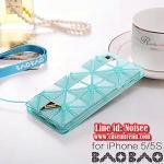 เคส iPhone 6/6S - Baobao สีฟ้า