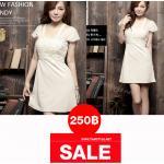 Dress065-เดรสออกงานสวยหวานค่ะ ผ้าลูกไม้ตัดต่อผ้าชีฟองสวยมากๆๆ สีขาว ไหล่ระบายด้วยผ้าชีฟองตามแบบค่ะ ติดซิปซ่อนด้านข้างซ้าย มีซับในให้เต็มตัว ใส่ออกงานได้ทั้งกลางวันและกลางคืน รอบอก 32-34 นิ้ว ((เดรสแฟชั่นพร้อมส่ง))
