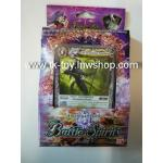 การ์ด BATTLE SPIRITS ชุด 3 สีม่วง