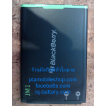 แบตเตอรี่แบล็คเบอร์รี่ Torch9860 (BlackBerry) Torch9860 (JM1)