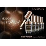 La Mala Serum Bee Venom Advanced Night Repair 20 ml. ลา มาล่า เซรั่มพิษผึ้ง 1 กระปุก มากกว่านั้นราคาส่ง xxx บาท โทรสอบถาม