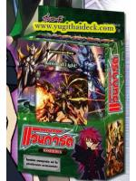 Cardfight Vanguard แปลไทย VG BT-04_2
