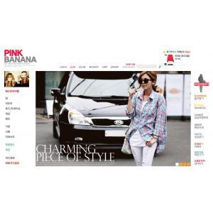 www.pinkbanana.co.kr