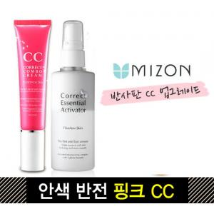 Correct Combo Radiance Skin Cream Set (CC Cream)