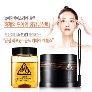 GOLD BLACK CAVIAR ESSENCE & GOLD TOX TIGHTENING PACK พร้อมส่ง