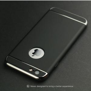 เคสไอโฟน 6/6S สีดำ