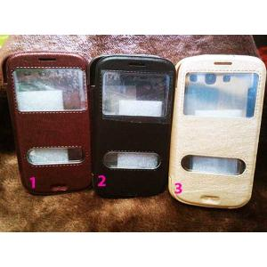 Flip case Xiare for samsung S3