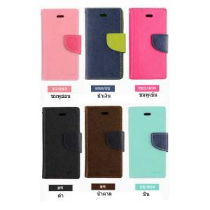 Flip case VMAX for iphone4/4S
