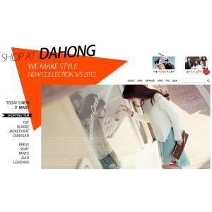 www.dahong.co.kr
