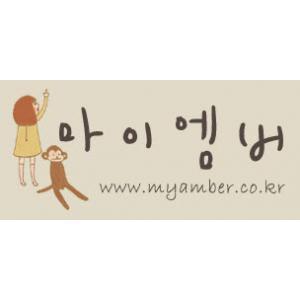 http://myamber.co.kr