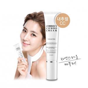 Correct Combo Cream 35g. (Natural Skin) พร้อมส่ง