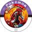 Pokémon Battrio Groudon (15-004) thumbnail 1
