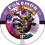 Pokémon Battrio Giratina [16-004] thumbnail 1