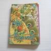 ชีคแห่งพาราไดส์ (Sheik) Connie Mason เขียน อธีนา แปล