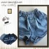 **หมดค่ะ Jeans003 New... กางเกงยีนส์ the dude (เดอะ ดู๊ด) เอวยางยืด ได้ถึง 34 นิ้ว The Dude jeans สียีนส์อ่อน ((พร้องส่ง))